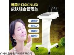 韩国皮肤管理仪器批发