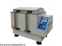 重庆XLD-50/LD-8血液溶浆振荡机价格