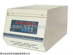 南宁TGL-16M型台式高速冷冻离心机价格