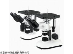 重庆奥特/MDJ倒置金相显微镜