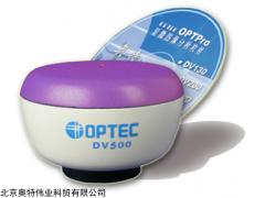 重庆奥特/DV500数码系统