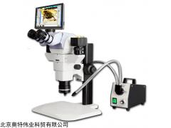 重庆奥特/SZ66平行光路显微镜