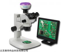 重庆奥特/SZ680体视数码显微镜