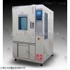 JW-1003高低温试验箱厂家,高低温试验箱价格