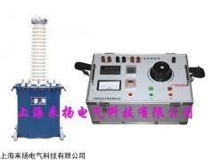 上海工频交流耐压仪