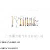 JDX-110KV攜帶型短路接地線產品特性