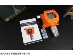 流通式臭氧测试仪,在线式O3检测报警仪