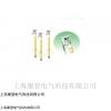JDX-WS-110KV高壓接地線