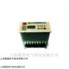 JDB-LQ10智能型電動機保護器與監控裝置