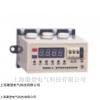 HHD3C-A数字设定电动机保护器