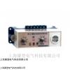 JD-62合1电动机综合保护器