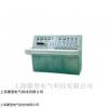 FBZ-I系列變壓器綜合試驗臺