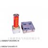 ZGF-60型高頻直流高壓發生器