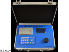 SL-2D土壤养分分析仪厂家直销
