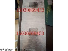2mm膨胀石墨复合板尺寸标准