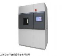 氙灯耐气候试验箱(自动调节风冷型)