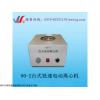 梅州80-2 台式电动离心机厂家报价