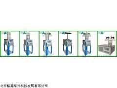 实验室冷冻干燥机,实验室冷冻干燥机厂家,实验室冻干机品牌