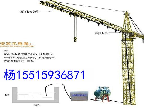 该塔吊喷淋降尘系统覆盖半径40~60米