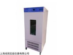 SHP-450 液晶生化培养箱