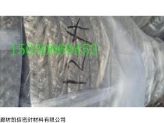 14*14橡胶石棉布卷盘根