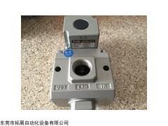 smc 3通电磁阀vp,smc大型3通电磁阀图片