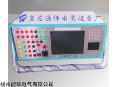 NHJD-6000六相继电保护测试仪价格
