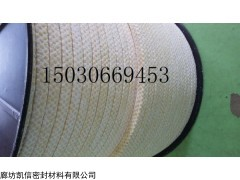 12*12mm芳纶纤维硅胶芯盘根价格