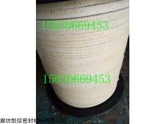 16*16芳纶硅胶芯盘根=芳纶纤维盘根