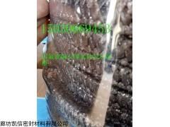 黑四氟硅胶芯盘根多少钱一公斤?