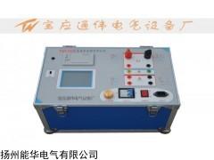 NH5300全自动互感器特性测试仪价格