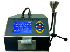 CLJ-5350E六通道台式尘埃粒子计数器