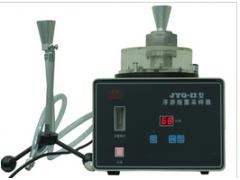 JYQ-Ⅱ便携式浮游细菌采样器
