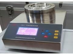 JYQ-I/FKC-Ⅲ型浮游菌采样器