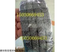 56*36*10碳化纤维盘根规格齐全产品的资料