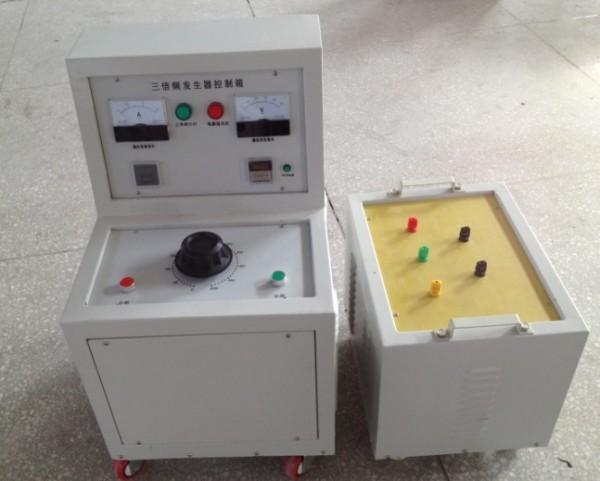 豪泰三倍频电源发生器出厂价