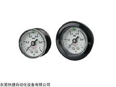 SMC禁油\外部无铜离子压力表, SMC压力表G46E系列