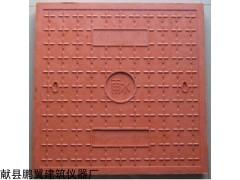 复合树脂方型井盖