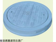 复合树脂圆型井盖