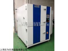 JW-4001/4002/4003冷热冲击试验箱