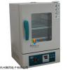 重庆聚同立式电热鼓风干燥箱101-3AB厂家直销