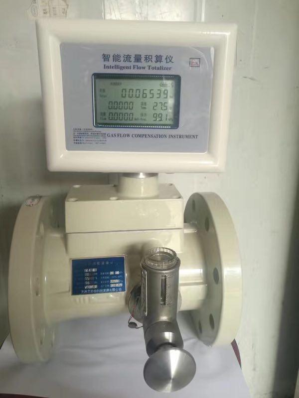 气体涡轮流量计,自动上油油窗,温度压力补偿,艾伦特