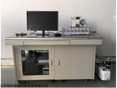 BKTEM-Dx热电材料性能测试仪,热电材料塞贝克系数测试仪