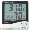 嬰兒房專用電子溫濕度計,溫濕度計價格