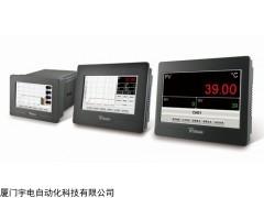 厦门宇电AI-3700系列智能调节器