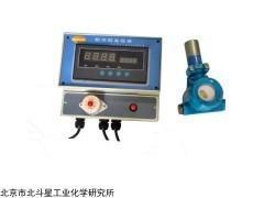 制冷剂泄露在线报警器生产厂家制冷剂变送器代理商