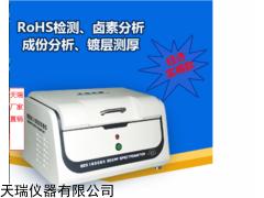 有害元素ROHS仪的价格,厂家直销低价ROHS仪,卤素分析