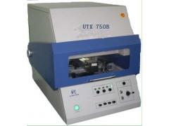 美国优特UTX750B X射线荧光光谱仪