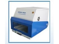 供应UTX650X射线荧光光谱仪