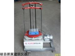 ZBSX-92A型电动标准振筛机